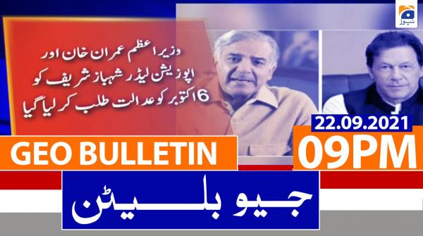Geo Bulletin 09 PM | 22nd September 2021