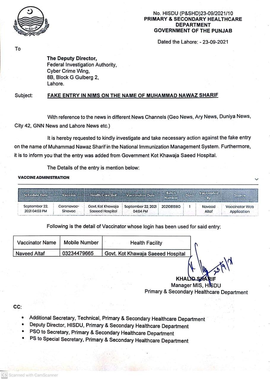 Fake COVID-19 vaccine entry made using Nawaz Sharifs name at NIMS