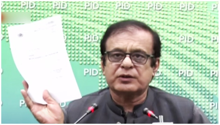 Federal Minister for Science and Technology addressing a press conference in Islamabad on September 23, 2021 — YouTube/HumNewsLive