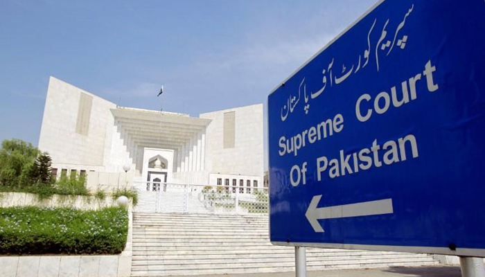 A view of the Supreme Court of Pakistan in Islamabad, Pakistan April 20, 2017. — Reuters/File