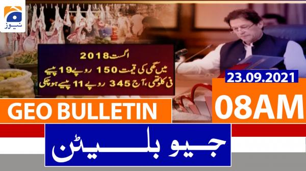 Geo Bulletin 08 AM | 23rd September 2021