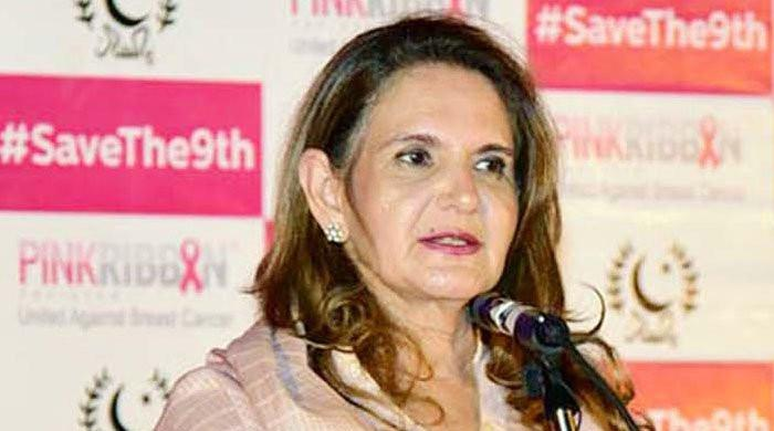 First Lady Samina Alvi tests positive for COVID-19