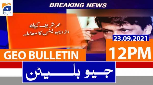 Geo Bulletin 12 PM | 23rd September 2021