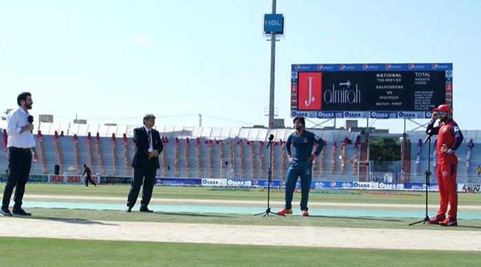 Live stream National T20 2021-22: Balochistan vs Northern — Match 1
