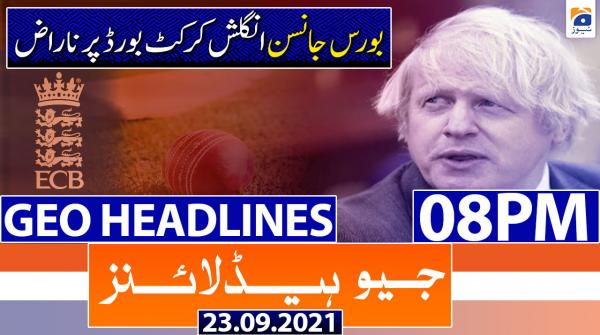 Geo Headlines 08 PM | 23rd September 2021