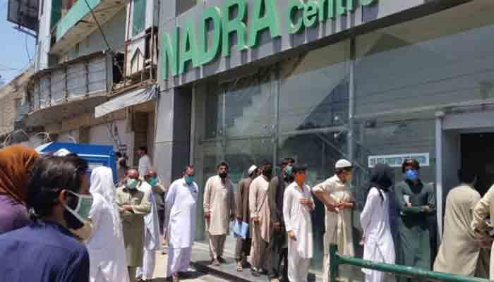 File photo of a Nadra Centre in Karachi.