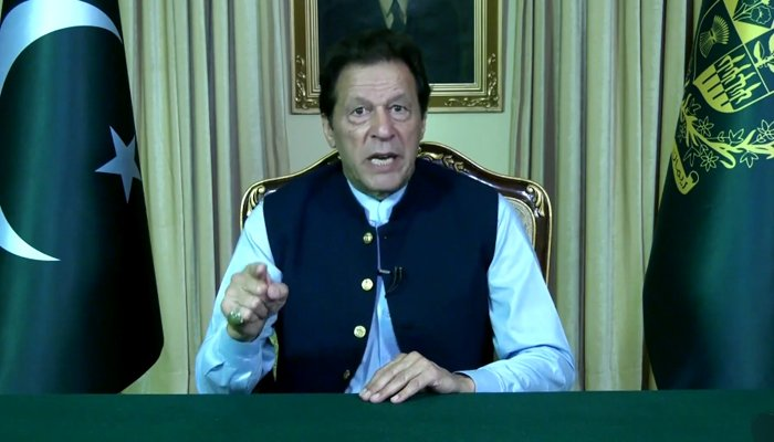 Prime Minister Imran Khan addresses the 75th United Nations General Assembly session via video link, on September 25, 2020. Photo: YouTube