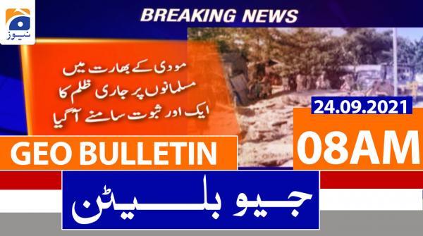 Geo Bulletin 08 AM | 24th September 2021