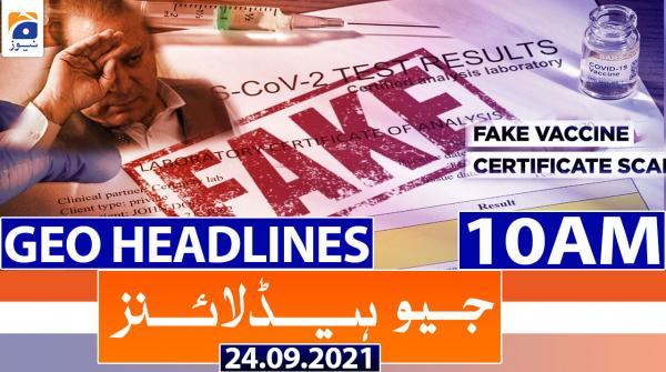 Geo Headlines 10 AM | 24th September 2021