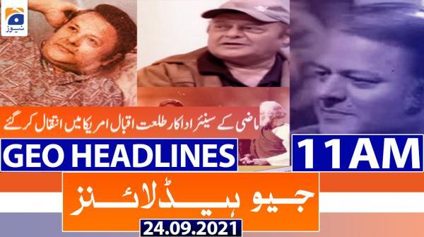 Geo Headlines 11 AM | 24th September 2021