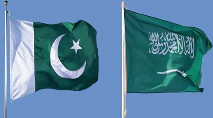 Pakistan-Saudi Arabia: A special relationship