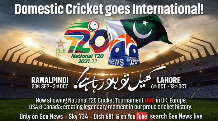 Watch National T20 Cup live on Geo News, Geo Super