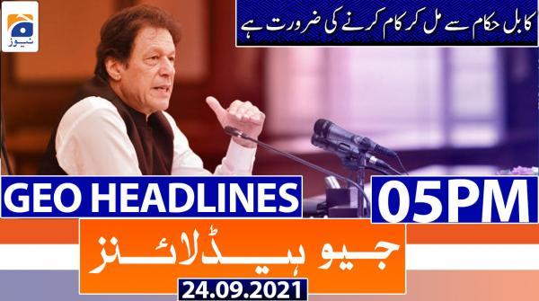 Geo Headlines 05 PM | 24th September 2021