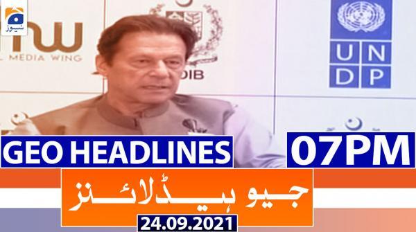 Geo Headlines 07 PM | 24th September 2021