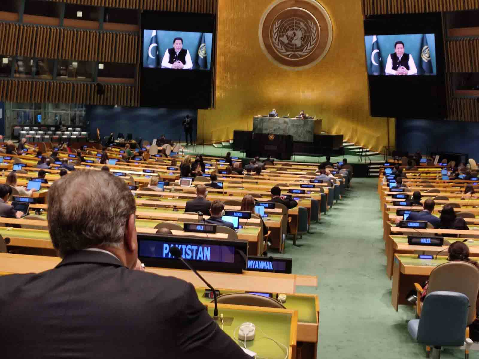 Foreign Minister Shah Mehmood Qureshi listening PM Imran Khans address at the 76th session of UNGA. -Photo courtesy Pakistan UN Mission