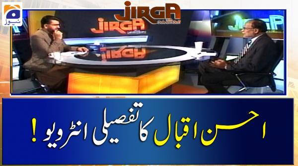 Ahsan Iqbal ka Program Jirga Main Tafseeli Interview!