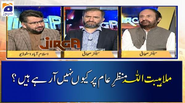 Mullah Hibbatullah Manzar-e-Aam Par Kyun Nahin Aarahe Hain?