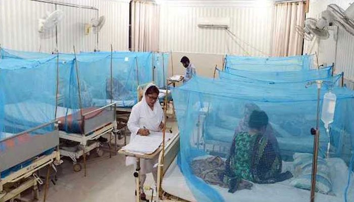 A file photo of the dengue ward at a public hospital in Pakistan. Photo: Online