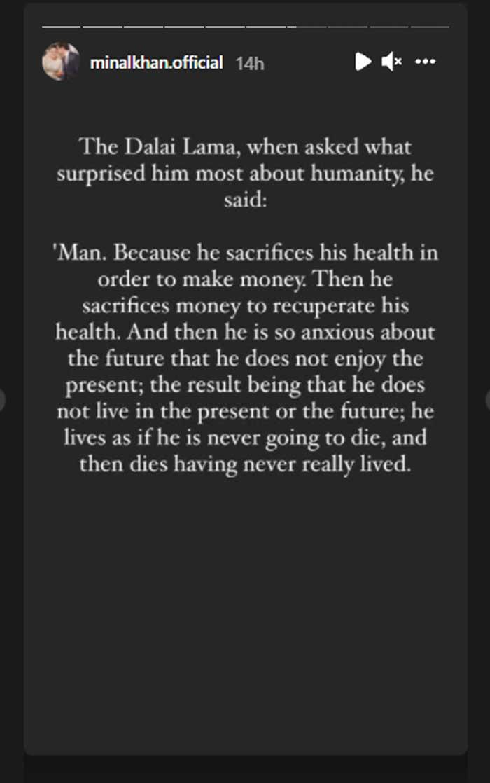 Minal Khan shares quotes of Dalai Lama about humanity