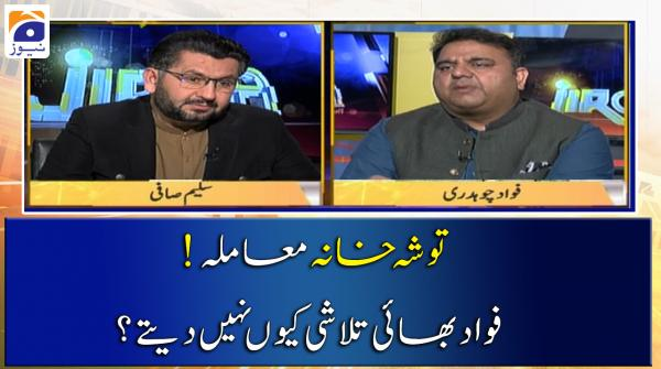 Toshakhana issue: Why the govt doesn't want to release details?