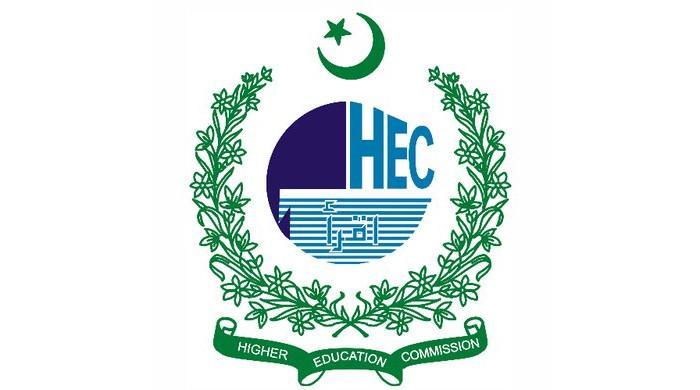 HEC announces international scholarships