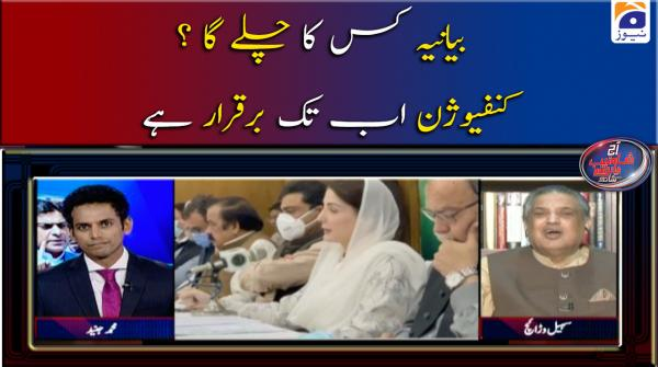 Clash of the narratives within the PML-N: Who will prevail?
