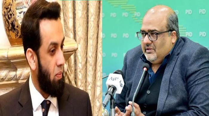 PML-N's Ata Tarar shares letter sent to NCA from Shahzad Akbar's office