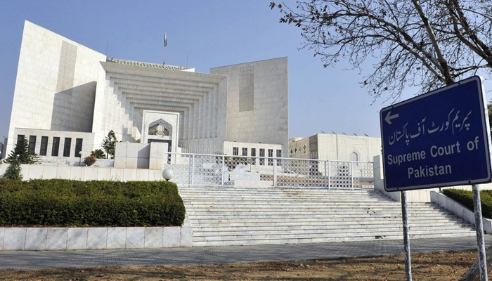 Supreme Court of Pakistan. — AFP/File