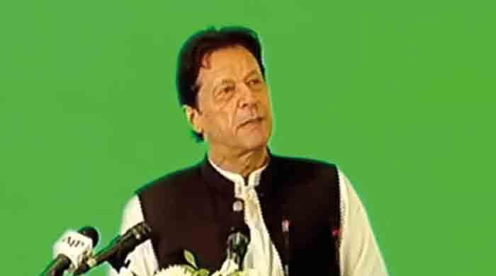 PM Imran Khan launches Kamyab Pakistan Programme