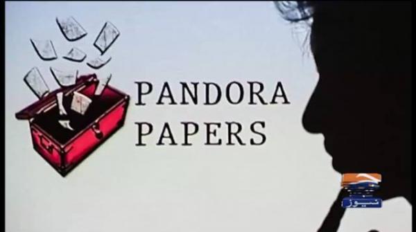 Geo News Special - Pandora Papers reveal UK property boom