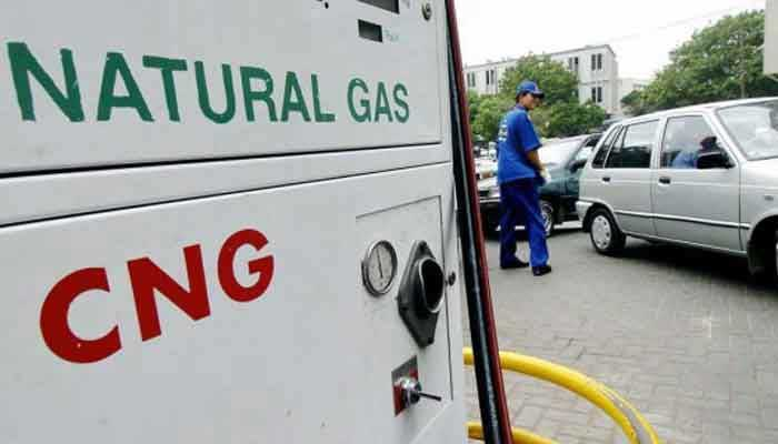 File photo of a CNG station.