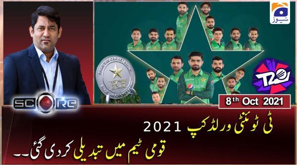 Score | Yahya Hussaini | 8th October 2021