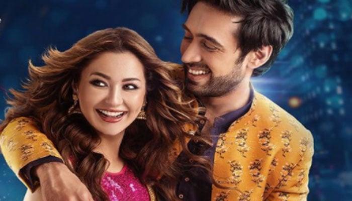 Hania Aamir announces movie Parde Mein Rehne Do with Ali Rehman Khan