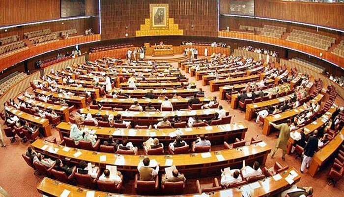 A joint session of the Parliament is underway. Photo: file