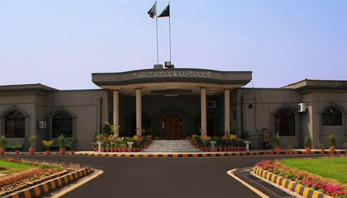Islamabad High Court. — IHC/File