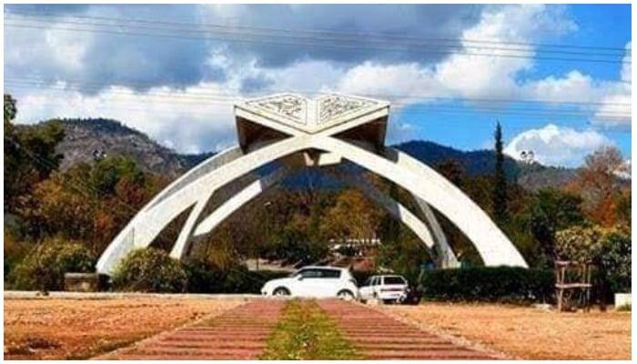 Quaid-e-Azam University entrance. Photo: Facebook/@QAUInfoCell