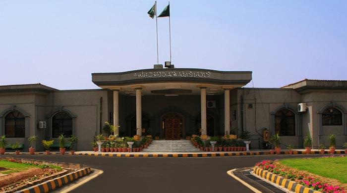 New NAB ordinance challenged in Islamabad High Court
