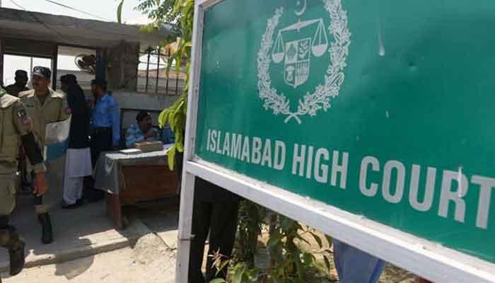 इस्लामाबाद उच्च न्यायालय के प्रवेश द्वार की फाइल फोटो।