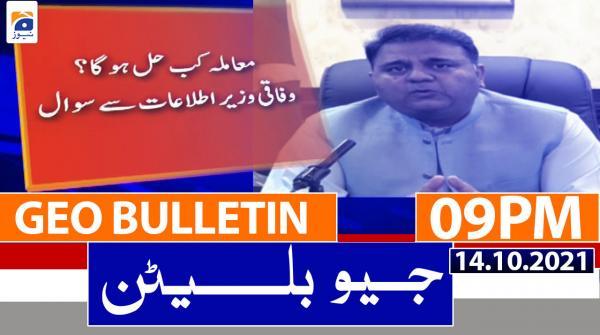 Geo Bulletin 09 PM | 14th October 2021