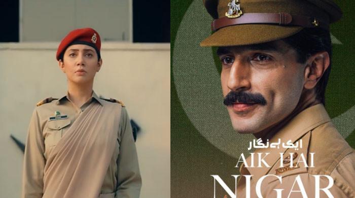Bilal Ashraf to play Mahira Khan's husband in 'Ek Hai Nigar'