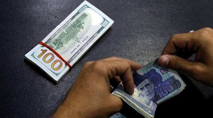 Rupee appreciates slightly against US dollar