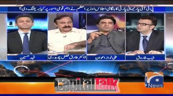 عمران خان نہ منتخب ہیں نہ آئینی وزیراعظم، ملک و قوم پر قابض ہیں۔۔!!