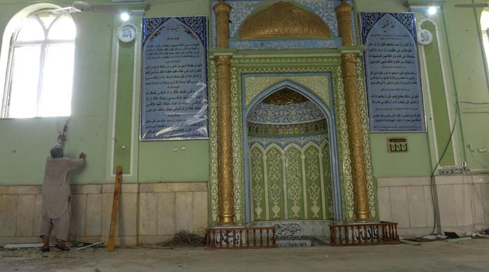 Taliban pledge to step up security at mosques after Friday's attack