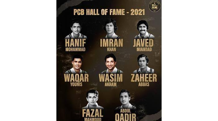 PCB Hall of Fame honours Fazal Mahmood, Abdul Qadir this year