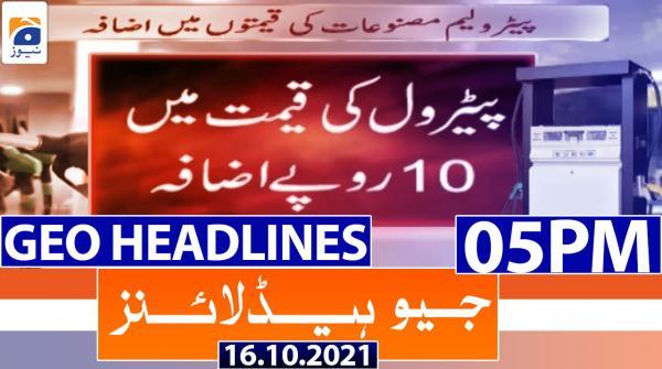 Geo Headlines 05 PM | 16th October 2021
