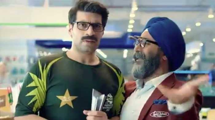 T20 World Cup: Fahad Mustafa reacts to 'Mauka Mauka' campaign