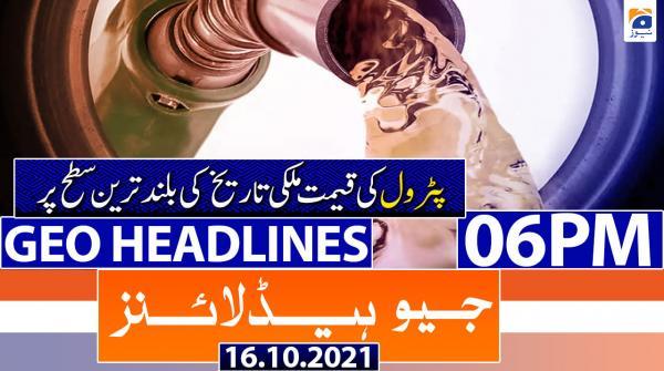 Geo Headlines 06 PM | 16th October 2021