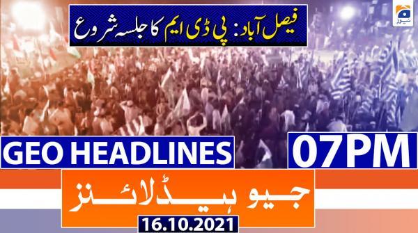 Geo Headlines 07 PM | 16th October 2021