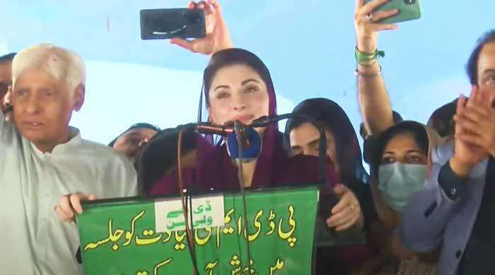 'The time to decide is now': Maryam Nawaz seeks nation's support to oust PM Imran Khan