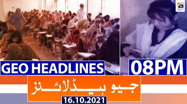 Geo Headlines 08 PM | 16th October 2021